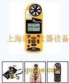 NK4500手持式风速仪 kestrel便携式风速仪
