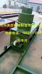 粉尘加湿机厂家供应单轴粉尘加湿机英杰制造