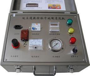 智能遥控脉冲地热清洗设备