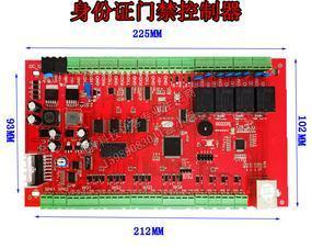 神盾SD220S身份证门禁系统,身份证门禁控制器