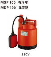 小型潜水泵