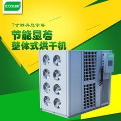 农产品热泵烘干机,亿思欧热泵烘干机