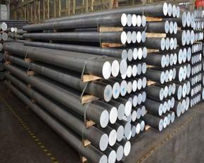 兴发铝业直销 2024铝棒 价格电议 品质保证