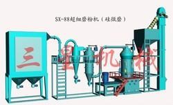 环保型SX88超细磨粉机