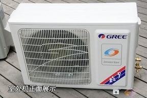 高效静音型风管式空调