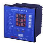 GKP150微机保护装置生产厂家