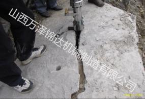 劈石设备 劈裂机厂家