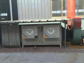 工业专业油烟净化器
