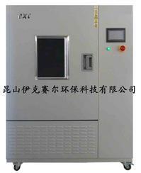 一立方米甲醛检测气候箱