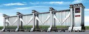 贵州电动伸缩门|贵州电动伸缩门厂家