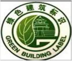 深圳绿色建筑设计