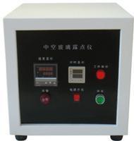 数字控制CZY-2型中空玻璃露点仪