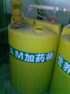 PE加药桶/溶药罐