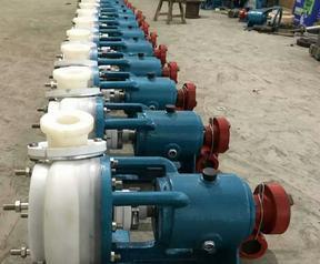 50FSB-20卧式防腐泵耐酸碱合金离心泵自吸高温化工泵