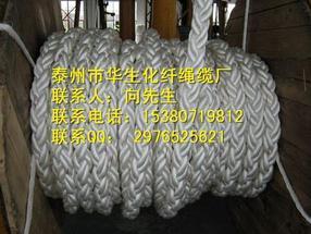 船用缆绳、系泊缆、拖缆、船用大缆、化纤绳缆、渔业用绳   高空清洗绳 清洗绳聚丙烯绳