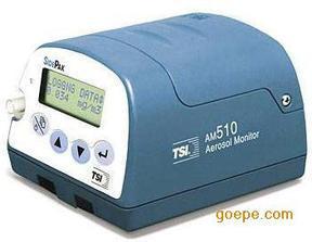 AM510PM2.5/PM10直读粉尘仪