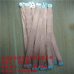 供应厂家热销经久耐用软连接铜编织带,大电流铜编织带软连接