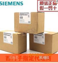 西门子PLC代理商6ES79538LM310AA0