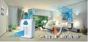 供应全国最大的空气净化器生产厂家