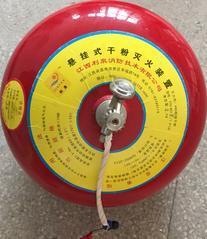 利泉牌悬挂式贮压ABC超细干粉灭火装置