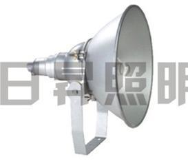 日昇照明厂家直销NTC9200防震投光灯