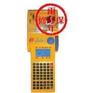 原装正品手持式硕方中英文便携式电子线号机TP20硕方线号机印字机