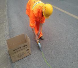 路面灌缝胶