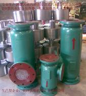 浸没式汽水混合器