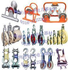 放线滑轮,放线滑车,电缆滑车,电缆滑轮,单轮放线滑车,电缆放线滑车