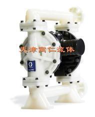 固瑞克HUSKY1590气动隔膜泵自吸泵