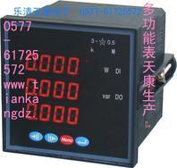 DM6600电力仪表