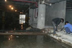 滨州地下室堵漏