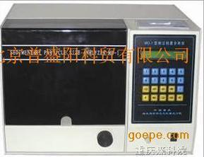 MD-1型粉尘粒度分析仪