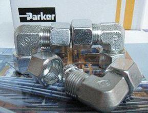 PARKER卡套式接头