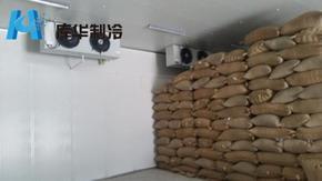 农产品保鲜冷库安装农产品冷库补贴政策