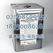 FVC32D冷冻油