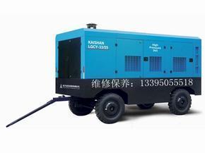 翔安移动式柴油螺杆机租售_品牌空压机_配件耗材批发