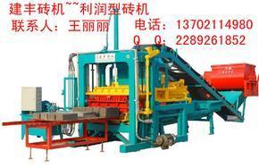 北京砖机新型制砖机 建丰砖机