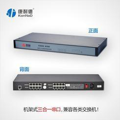 机架式8串口服务器,多串口转网络