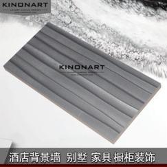 kinon树脂饰面板