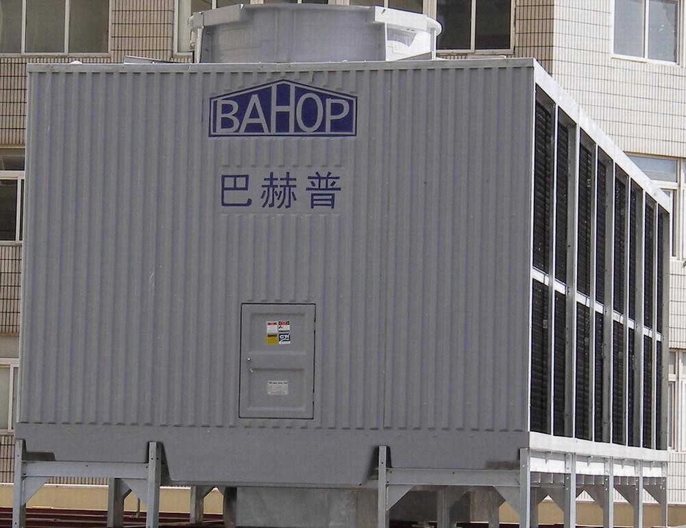 巴普是德国巴赫普专业负责华东地区冷却塔销售公司.巴赫普工业(集团)有限公司是BAHOP能源工业集团地属下机构,BAHP集团位于德国巴伐利亚,旗下拥有能源(风力发电)及制冷工业两在支柱产业.在蒸发冷却技术领域,BAHOP公司居世界领先地位.BAHOP公司拥有广泛的技术资源,又通过汲取世界上最先进地蒸发冷却技术经验而得以增强,因而,在帮助您解决有关蒸发冷却的各种要求和问题方面,现代化研发中心的创新研究工作,使我们的客户能在生产效能和技术方面处于有利地位,为用时准确地应答市场要求,BAHOP在研发、制造及服务各