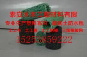 【山东塑料盲沟】15253859222