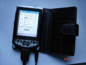 路博公路工程测量助理(PDA)版-供正式用户下载使用!