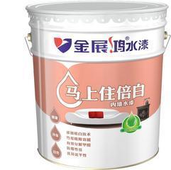 家装工程漆批发建筑涂料厂家供应水性漆量大优惠