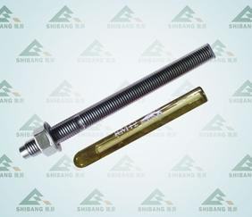 高强化学锚栓(国家A级产品)