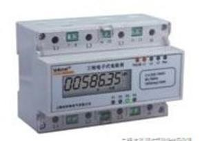 DTSF1352三相导轨安装电度表 型号