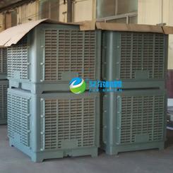 蒸发式环保空调LY-18