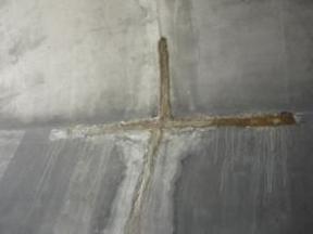 淮北市地下室堵漏