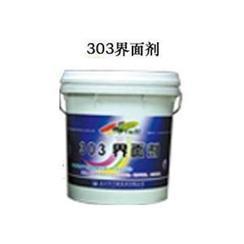 供应G-707界面剂胶粉,高分子环保界面剂