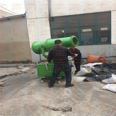 工地除尘喷雾机